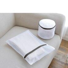 5pcs Clothing Washing Bags Lingerie Home Use Mesh Underwear Organizer Bag Useful Net Bra Wash