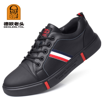 2019 Spring New Men's Leather Shoes Fashion White Shoes 38-44 Men's Casual Shoes Young Man Tide British Shoes