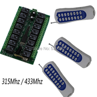 16CH DC 24V remote control switch 3 x transmitter + 1 x recevier wireless switch Radio smart control
