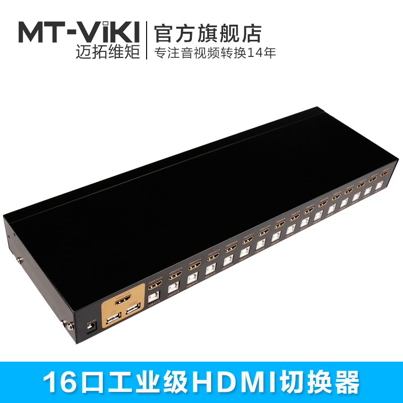 Mt-viki 16 Port HDMI Switch Auto USB KVM Switch Keyboard Mouse Switcher full HD 1080P IR Remote control include cables MT-2116HL mouse keyboard penetrator file data sharer clipboard sharing 1 km set control 2 host pc linker kvm switch without vga usb gadget