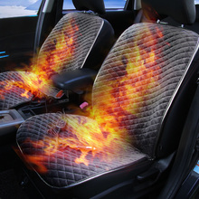 2017 Winter Car Front Seat  Heated Cushion Car Office Chairs Electric Heated Seat Cushion Carbon Fiber Electric Heating 12v