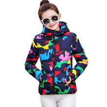 Winter Jacket And Coat Women Camouflage Color Fashion Hooded Wadded Jacket Thick Warm Cotton-padded Down Jacket Outerwear AA111