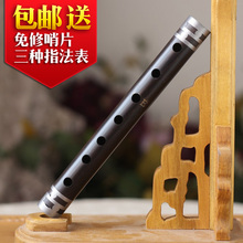 National musical instrument ebony pipe flute material Musical Instruments Woodwind Instruments Piccolo