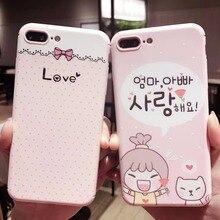 coque iphone 6 korea