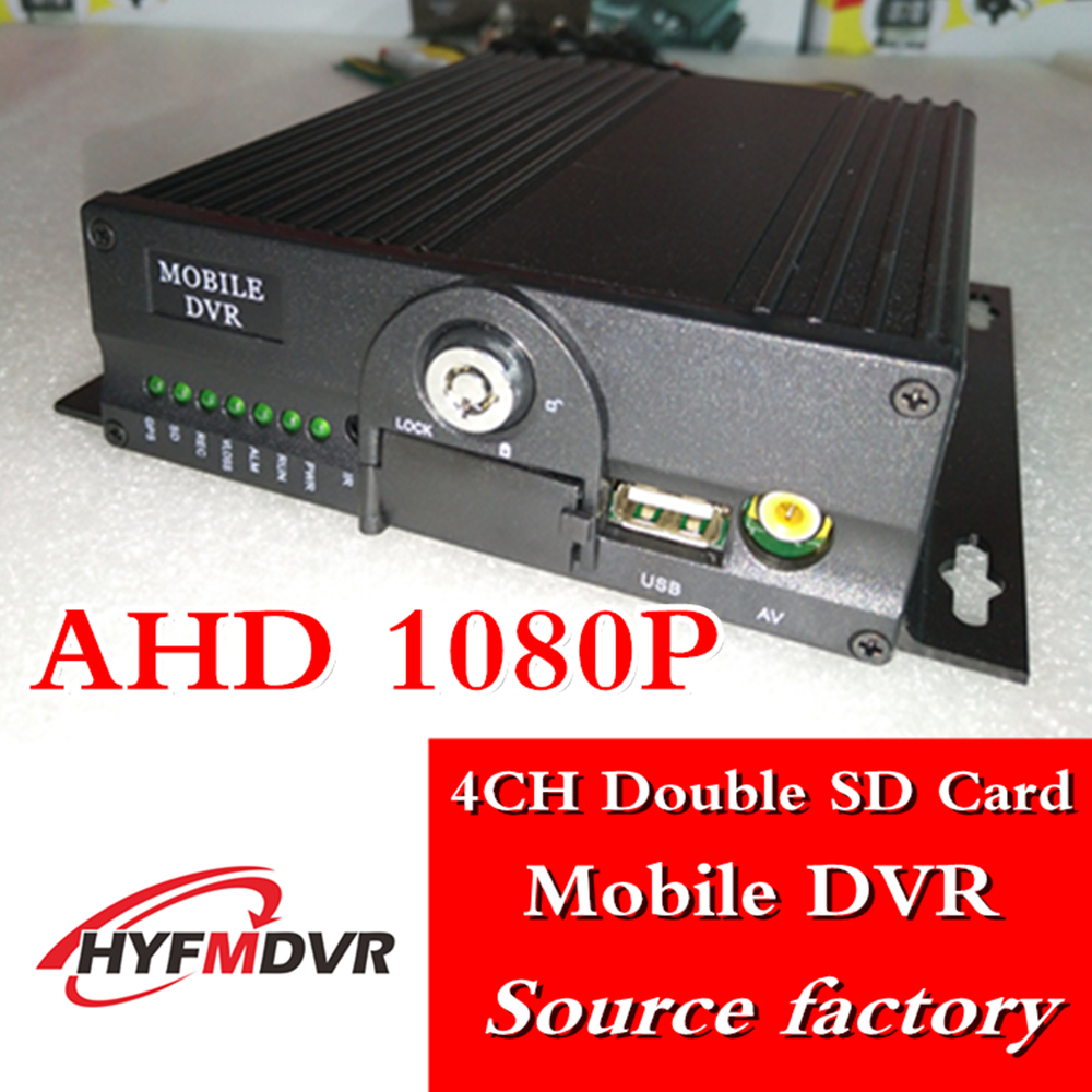 Factory Outlet 4ch HD MDVR Dual SD Card Storage Host AHD 1080P 2 megapixels mobile dvr Support English/Russian/Korean