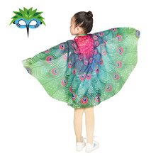 120*70 cm SPECIAL Dreamy Peacock Costume Pretend Play Favor Wing Animal Girls Party Wedding Toys Garden Fairy Cosplay