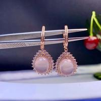 charming pink Rose Quartz earring with 925 silver for women