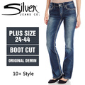 100% Original Silver Jeans Woman Boot Cut Famous Desiger Flared Denim Jeans,wide leg Women's femme Ripped skinny Jean Pants
