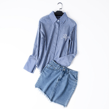 2017 Elegant Casual Women Suits Striped Long Sleeve Turn-Down Collar Blouse Blouse Denim Mini Skirts Female Fashion Wear Suits