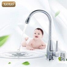 XOXO одно отверстие открытый кухонный кран цинковый сплав холодной теплоотвод раковина рот воды xiancai бассейны коснитесь CAL вращаться на 1244