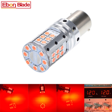 2 Stuks Geen Weerstand Nodig 1157 BAZ15D 7225 P21/4W Canbus Led Lampen 3030 Smd Rode Auto Backup brake Stop Parking Light Auto Staart Lamp