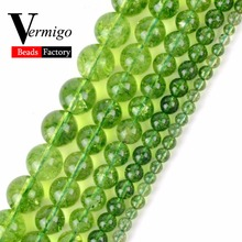 Free Shipping Green Peridot Crystal Beads Natural Stone Olive Quartz Round Loose Beads For Jewelry Making Diy Bracelet 15