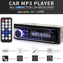 12V Bluetooth Car Stereo Raido Auto Raido FM Aux Input MP3 Audio Player Receiver USB SK ISO Port JSD-520 Car Auto Music Player все цены