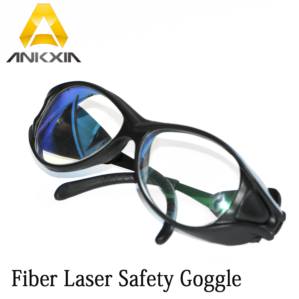 Protective Glasses Laser Safety Goggle OD4+CE 1064nm Professional Protective Eyewear Glasses Double Layer Anti Fiber Laser цена