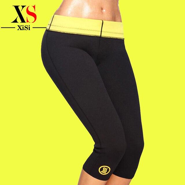 Горячие формочек брюки неопрен Управления Трусики батт enhancer талии неопрена триммер женские неопрена брюки талия тренер брюки