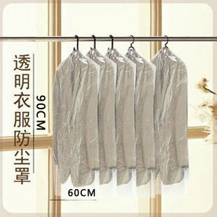 Softcover plastic transparent clothes dust bags dust cover suit dust cover suit set clothes cover