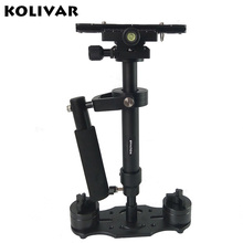 Kolivar S40 40cm Mini Professional Handheld Aluminum Steadicam Stabilizer for Canon Nikon Sony DSLR Camera Video DV Steadycam
