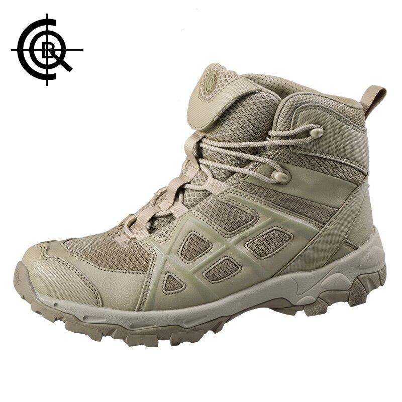 CQB Εξωτερικές μπότες Παπούτσια πεζοπορίας Τακτικές μπότες ... 469eae24572