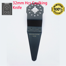 HCS Tapered Sealant Cutter Caulk Removal Knife Blade for multimaster tools fast cutting at good price
