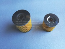 Changchai 4L50B parts, the set of fuel and oil filter elements, part number:
