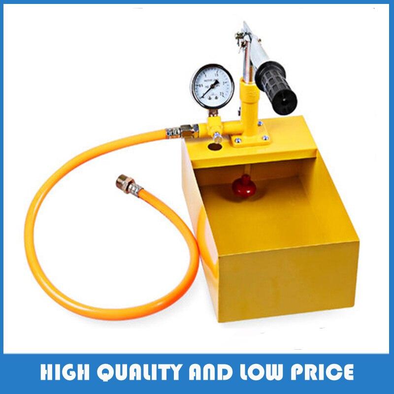 2pcs Manual Hydraulic Test Pump SYB-25