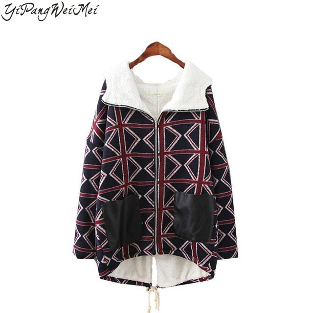New Fashion Women Down Cotton Coat 2017 Spring Autumn Winter Thick Warm Plus Size 3XL 4XL 5XL Elegant Vintage Ladies Parkas