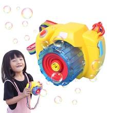 цена на Hot Electric Bubble Gun Camera Machine LED Light Music Automatic Bubble Maker Summer Water Fun Bath Toys Children Toy Kids Gift