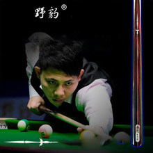 Original YEBAO Zheng Yu Bo Snooker Cue 10mm Tip One Piece Snooker Cue Professional Ashwood Shaft with Excellent Gifts(China)