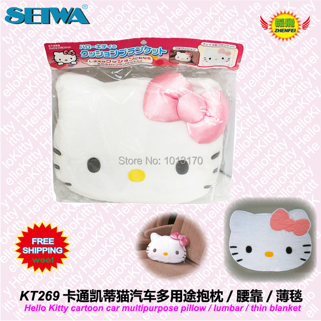 car accessories Hello Kitty cartoon car multipurpose pillow / lumbar / thin blanket KT269  free shipping