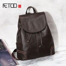 Aetoo кожа женщины сумка Новинка 2017 Корейская Повседневная сумка рюкзак натуральной кожи простые женские рюкзаки