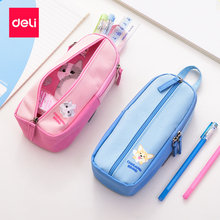 Deli Pencil Pouch Kawaii Pencil Bag Stationery Storage Bag Multifunctional Pen Cases Cute Cartoon Large Capacity School Supplies(China)