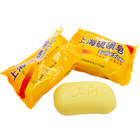 China Sulfur Soap for Skin Conditions Acne Psoriasis Seborrhea Eczema Anti Fungus 85g  A2