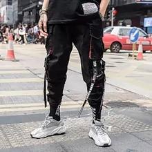 Мужские повседневные шаровары с несколькими карманами в стиле хип-хоп, брюки, уличные спортивные штаны, мужские Модные брюки-карго для мужчин
