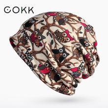 COKK Turbante Chapéu Feminino Chapéus de Inverno Para Mulheres Homens  Skullies Gorros Coruja Padrão Stocking Hat f64dee93ae5