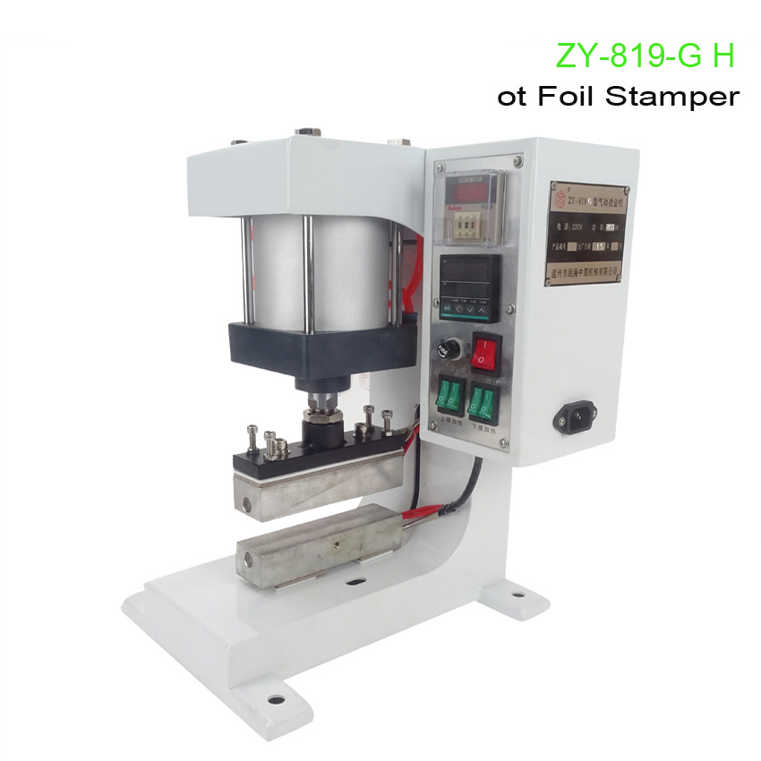 220V 1 SET Pneumatic bronzing machine, barge under bit machine heating, lace processing, Automatic gilding principle220V 1 SET Pneumatic bronzing machine, barge under bit machine heating, lace processing, Automatic gilding principle