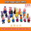 New Arrival 2016 Peppa Pig Friends Suzy Emily Danny Rebacca The Pigs Figure Toys Gifts For