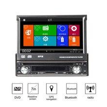 Wholesale prices Universal Car Radio Single Din DVD Player Manual Telescopic Screen GPS Navigation Map MP5 Card Inserting Machine