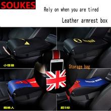 Cartoon Car Armrest Driver Arm Holder Pad Mat Box For BMW E46 E39 E90 E60 E36 F30 F10 E34 X5 E53 E30 F20 E92 E87 M3 M4 M5 X3 X6