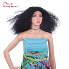 16inch Kinky Straight Wig Synthetic Lace Front Wig Middle
