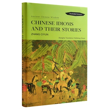 Ancient China Wisdom Chinese Idioms And Their Stories Kids/Adults English Paperback Pocket Book Knowledge Is Priceless No Border