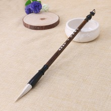 1PC Chinese Calligraphy Brushes Pen Wolf Sheep Hair Writing Brush Wooden Handle