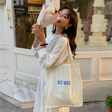 Youda coreano bolsas casuais moda lona bolsa feminina verão simples bolsas de ombro estudante literário tote senhoras bolsa