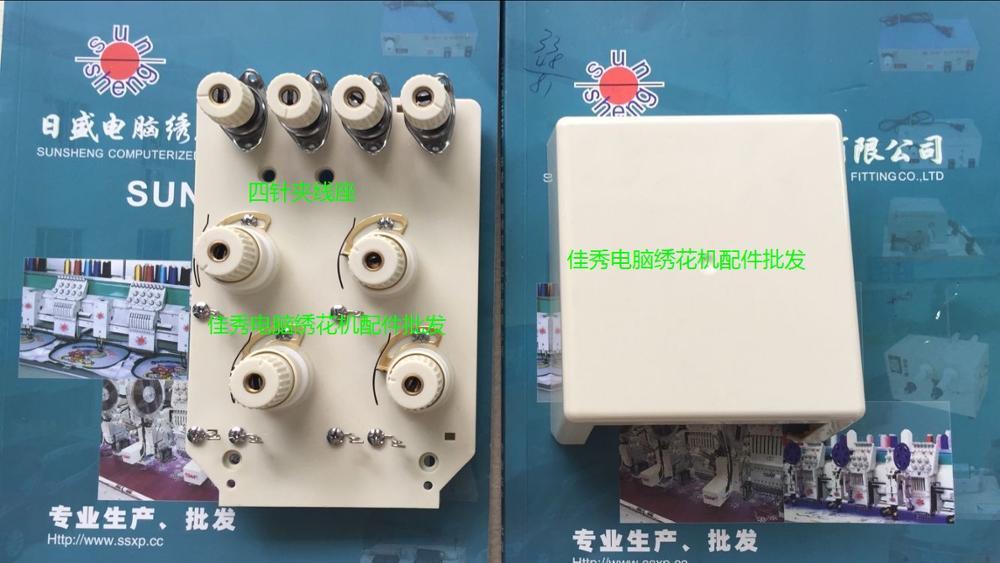 FleißIg Computer Stickerei Maschine Teile-vier-pin Clamp Linie Montage/kopf Montage Alarm Box