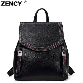 ZENCY Classic 100% Genuine Leather Women Daily Backpack Real First Layer Cow Leather Ladies Backpacks Travel Cowhide Female Bags brand rushed 2018 head layer vintage cow leather teenage womens daily school laptop brown solid travel bag preppy backpacks