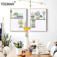 Nordic Frameless Poster Wallpaper Small Fresh Cactu Modern 3D Canvas Painting Art Poster Print Art Wall Picture Children's Room(China)