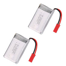 цена на Free shipping! 2pcs 3.7V 750mAh Li-po Battery for MJX X300C X400 X800 RC Quadcopter Spare Parts