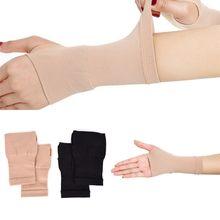 2019 novo túnel carpal polegar mão cinta de pulso suporte compressão bandagem preto/nu