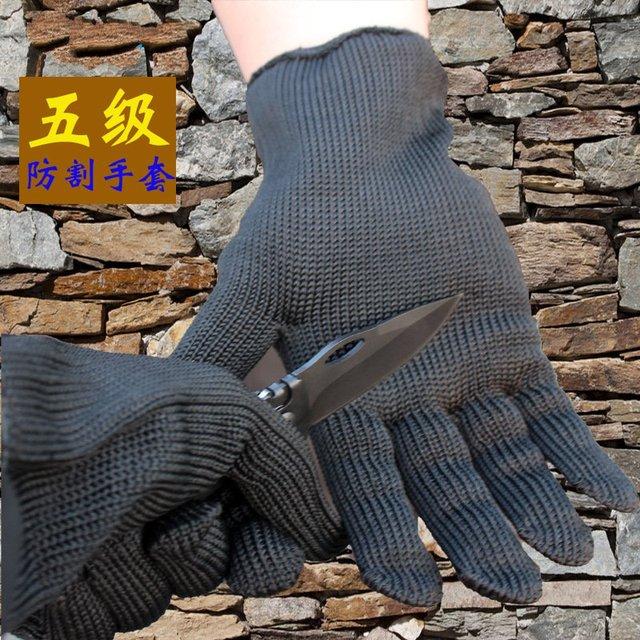 Anti-corte luvas de fio de aço multi-purpose autoridade de protecção de auto-defesa para fortalecer a detecção