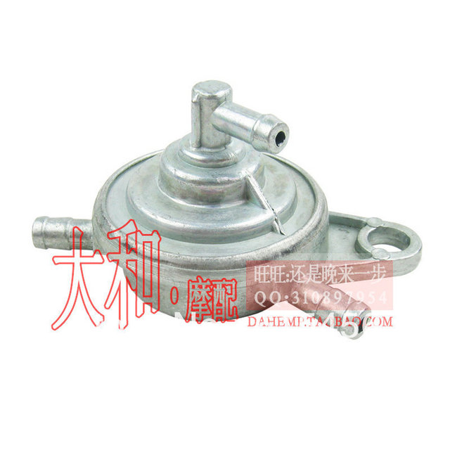 3-Port In-Line Fuel Valve Switch For GY6 50/125CC Scooters,ATV And Go Karts,Free Shipping
