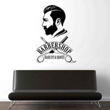 Barbershop Logo Wall Decal Emblem Sign Mural Sticker Barber Shop Window Decor Mural Barber's Hair Salon Wallpaper Removable A140 barber shop logo sign wall decal haircut vinyl interior stickers hairdresser art mural hair salon emblem hair home decor syy490